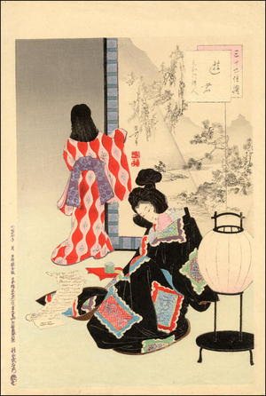 Mizuno Toshikata: A seated bijin reading by lamplight - Japanese Art Open Database