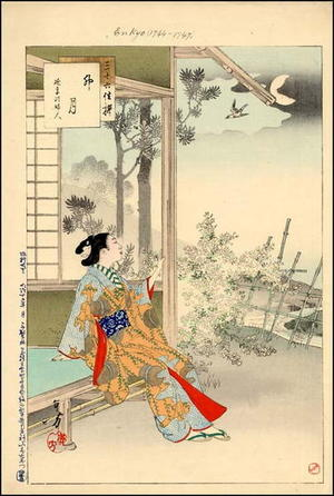 Mizuno Toshikata: April- A Woman of the Enkyo Era (1744.2.21-1748.7.12) — 卯月 延享頃婦人 - Japanese Art Open Database