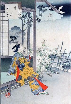 水野年方: April- A Woman of the Enkyo Era (1744.2.21-1748.7.12) — 卯月 延享頃婦人 - Japanese Art Open Database