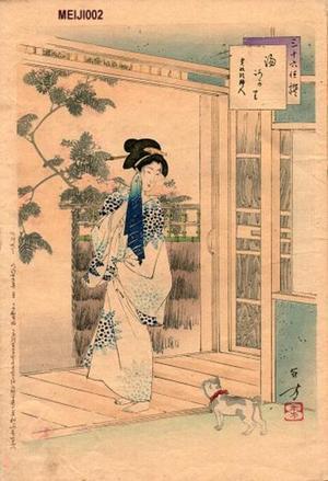 水野年方: Visiting an Onsen — 湯河の里 - Japanese Art Open Database