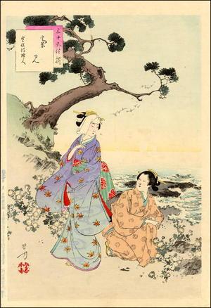 水野年方: Bijin at Sea Shore - Japanese Art Open Database