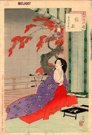 水野年方: Composing a Poem — 詠歌 - Japanese Art Open Database