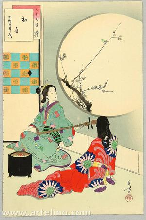 Mizuno Toshikata: First Warbling Heard in the New Year — 初音 - Japanese Art Open Database