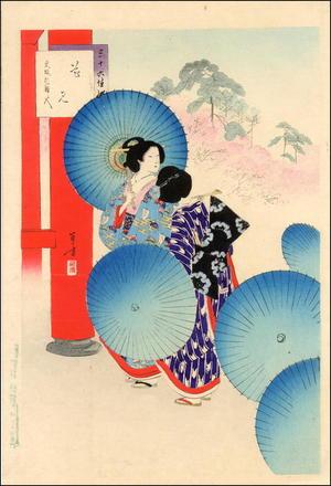 Mizuno Toshikata: Ladies in the Bunsei era enjoying cherry blossoms — Hanami, Bunsei-goro Fujin - Japanese Art Open Database