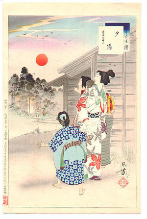 Mizuno Toshikata: Sunset - Lady in Keian era, 1648-1651 — 夕場 - Japanese Art Open Database