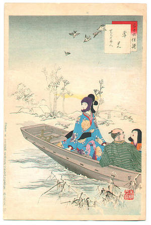 Mizuno Toshikata: Looking at Snow - Japanese Art Open Database
