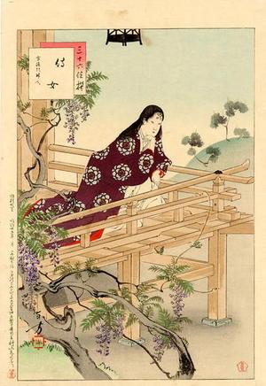 Mizuno Toshikata: Maid- Woman of the Houtoku era (1449-7-28-1452-7-25) - Japanese Art Open Database