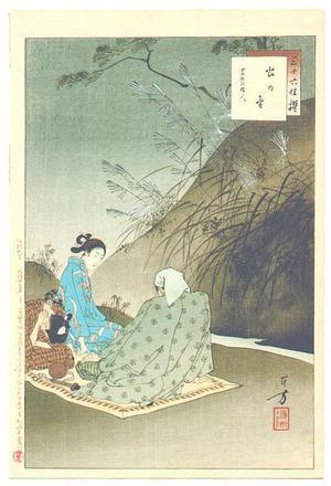 Mizuno Toshikata: Mushi no Oto - listening to the sound of insects — 虫の音 - Japanese Art Open Database