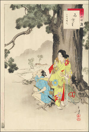 Mizuno Toshikata: Sheltering from Rain- Woman of the Tenwa era — 雨やど里 天和頃婦人 - Japanese Art Open Database