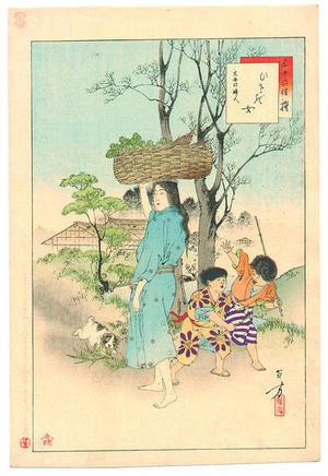 Mizuno Toshikata: Gourd Seller — ひさご女 - Japanese Art Open Database