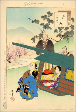 Mizuno Toshikata: Picnic — 遊山 - Japanese Art Open Database
