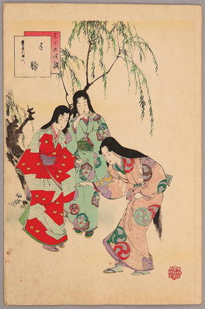 Mizuno Toshikata: Traditional Japanese Handball Game — 手鞠 - Japanese Art Open Database