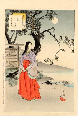 Mizuno Toshikata: Moon Viewing — 眺月 - Japanese Art Open Database