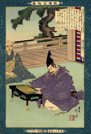 Mizuno Toshikata: Kusunoki seated on the floor reading a scroll - Japanese Art Open Database
