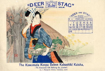 Mizuno Toshikata: Deer and Stag Pure Silk- 4 - Japanese Art Open Database