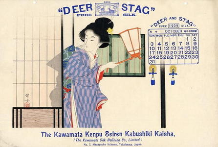 Mizuno Toshikata: Deer and Stag Pure Silk- 5 - Japanese Art Open Database