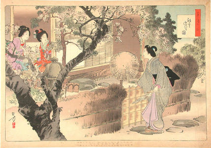 Mizuno Toshikata: Calling for guests to come and sit in the tea room - Japanese Art Open Database