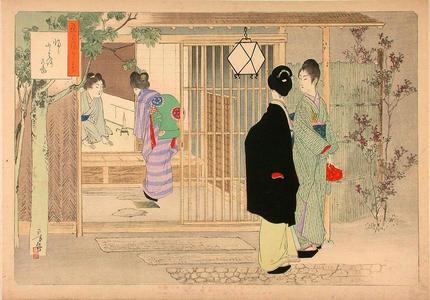 Mizuno Toshikata: Guests leaving - Japanese Art Open Database