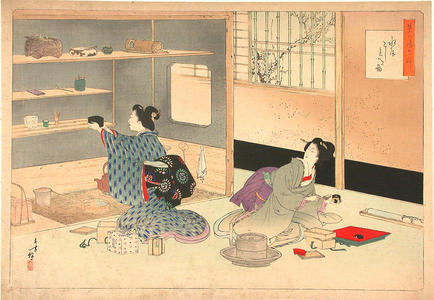 Mizuno Toshikata: Making the washing place in the tea-ceremony room ready - Japanese Art Open Database