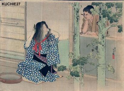 Mizuno Toshikata: Bijin combing hair - Japanese Art Open Database