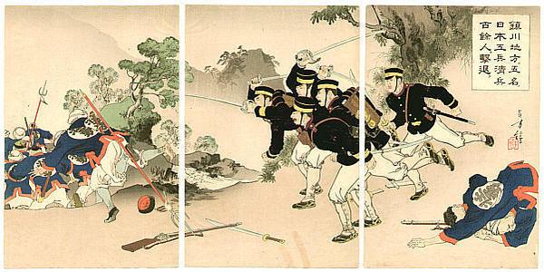 Mizuno Toshikata: Five Japanese Soldiers - Japanese Art Open Database