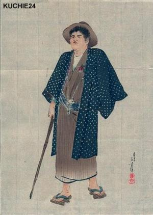 Mizuno Toshikata: Gentleman - Japanese Art Open Database
