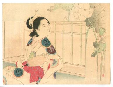 Mizuno Toshikata: Keisei (courtesan) - Japanese Art Open Database