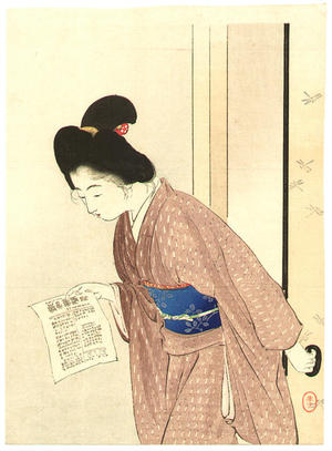 Mizuno Toshikata: Newspaper - Japanese Art Open Database