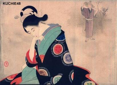 Mizuno Toshikata: Sad Bijin - Japanese Art Open Database