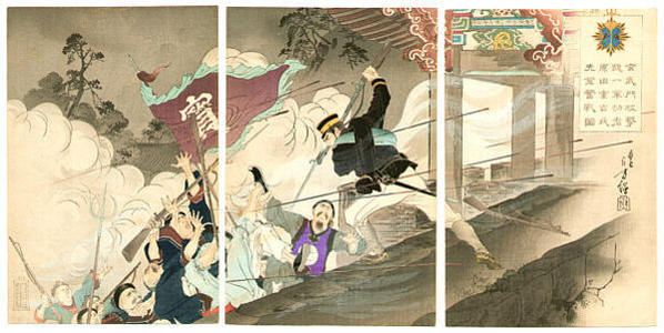 Mizuno Toshikata: The First to Reach Hyonmu Gate - Japanese Art Open Database