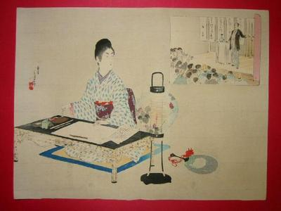 Mizuno Toshikata: Wife writing - Japanese Art Open Database