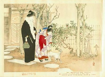 水野年方: 12 - Japanese Art Open Database