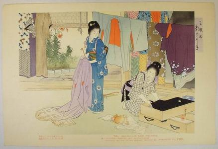 Mizuno Toshikata: 3- Airing Clothes - Japanese Art Open Database