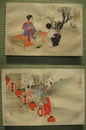 Mizuno Toshikata: 2- Two ladies drinking their tea under a blooming plum tree - Japanese Art Open Database