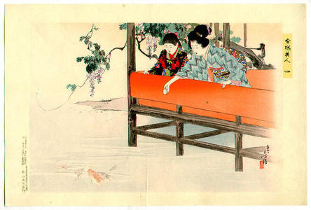 Mizuno Toshikata: Feeding Carp in the pond - Japanese Art Open Database