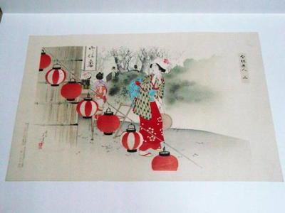 Mizuno Toshikata: Red Lanterns - Japanese Art Open Database