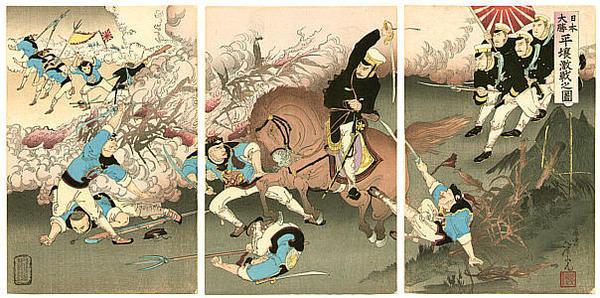 Toshimitsu Kobayashi: Fierce Battle at Pyongyang - Japanese Art Open Database