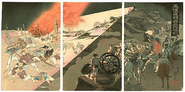 Toshimitsu Kobayashi: Night Battle at Pyongyang - Japanese Art Open Database
