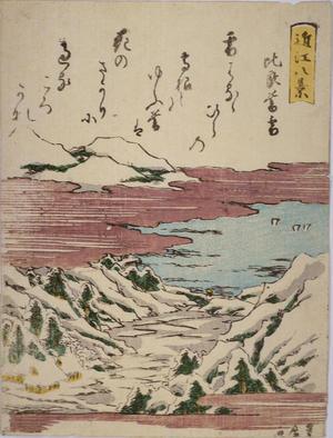 Utagawa Toyohiro: Evening Snow at Mt. Hira — 比良暮雪 - Japanese Art Open Database