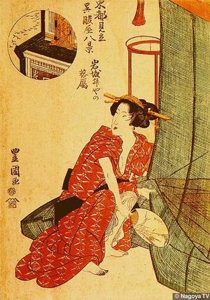 歌川豊国: Wild Geese Landing at Iakimasuya - Japanese Art Open Database