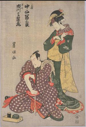 Utagawa Toyokuni I: The Actors Nakayama Tomisaburo and Ichikawa Komazo in the Roles of Sankatsu and Hanshichi — 三勝 中山富三郎・半七 市川高麗蔵 - Japanese Art Open Database