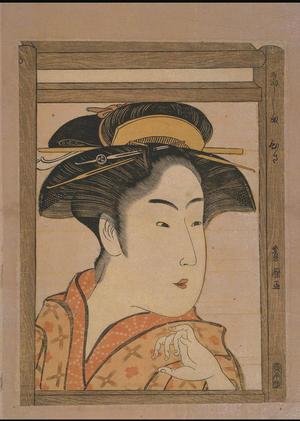 Utagawa Toyokuni I: The Beauty Takashima Hisa — 高しまひさ - Japanese Art Open Database