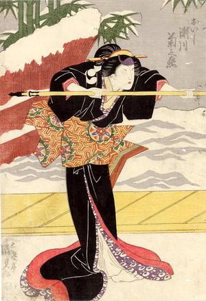 Utagawa Toyoshige: Female Warrior- The Kabuki star Segawa Kikunojo - Japanese Art Open Database