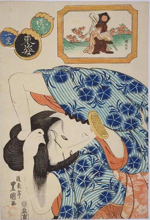 Utagawa Toyokuni I: The Monkey — 申 - Japanese Art Open Database