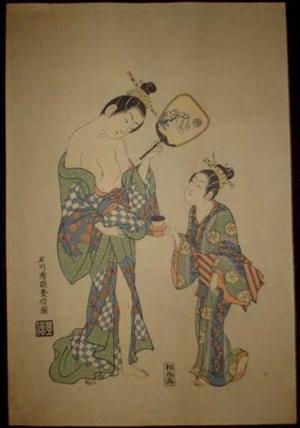 石川豊信: Courtesan Taifu and Hage — 太夫と禿 - Japanese Art Open Database