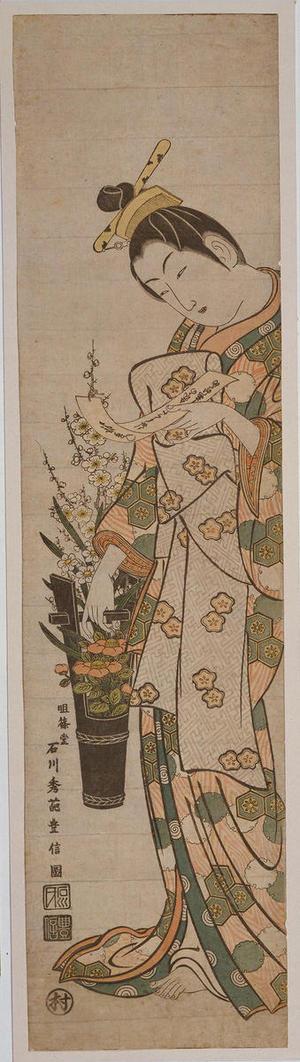 Ishikawa Toyonobu: Flowers in a Pail — 花桶 - Japanese Art Open Database