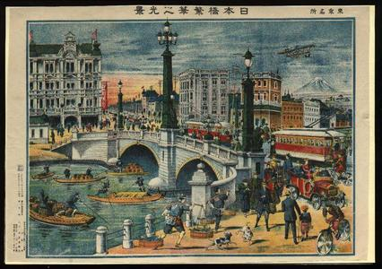 Yoshida Hiroshi: View of Activity Around Nihonbashi Bridge - Japanese Art Open Database