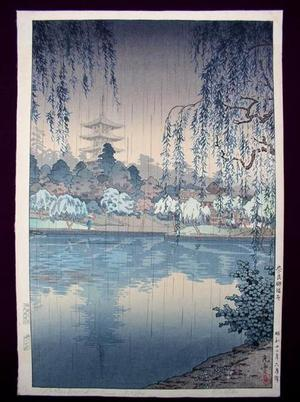 風光礼讃: Kofukuji Temple in Nara - Japanese Art Open Database
