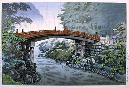 風光礼讃: Sacred Bridge at Nikko - Japanese Art Open Database