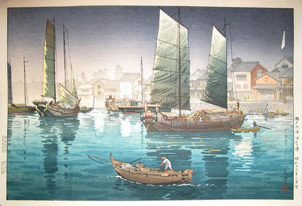 Tsuchiya Koitsu: Akashi Bay, Inland Sea at Seto - Japanese Art Open Database